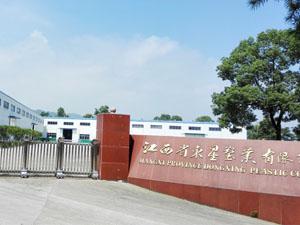东星塑业厂区外观图